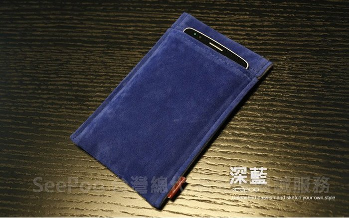 ~Seepoo總代~2  絨布套魅族MeiZu魅藍 Note 6 5.5吋 絨布袋 手機袋