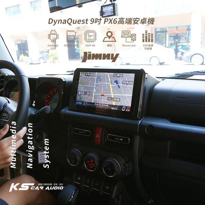 M1Q Suzuki Jimny DynaQuest PX6高端安卓機 Phone link DMV-1001A