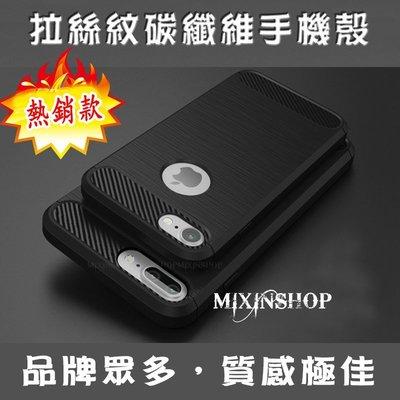 LG K9 G6 Q6 Q60 V30 S + PLUS V40 G7 碳纖維 卡夢 手機 保護 殼 套 髮絲紋