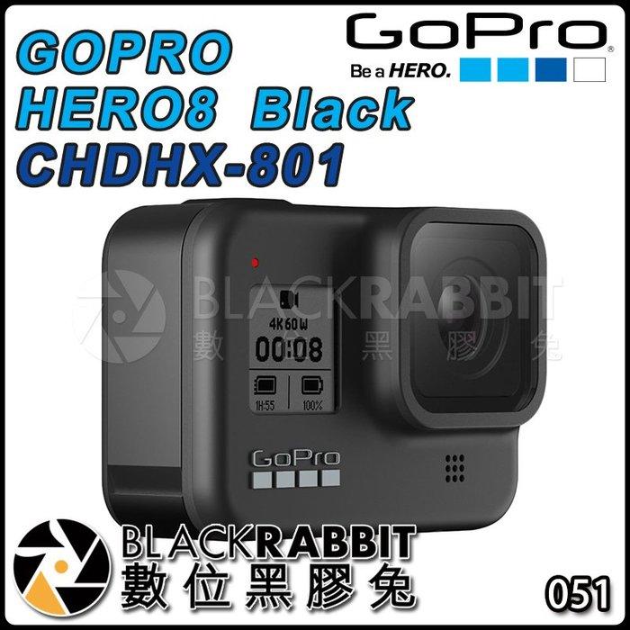 數位黑膠兔【 GOPRO HERO8 Black CHDHX-801 】 極限運動 相機 攝影機 縮時 慢動作