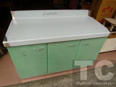 流理台【120公分工作平台-右對開】台面&櫃體不鏽鋼 綠線條門板 最新款流理臺