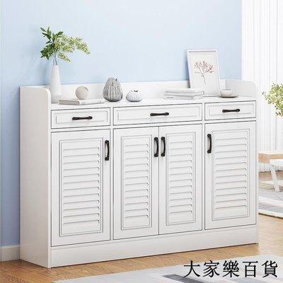 鞋柜家用門口簡約歐式大容量玄關經濟型仿實木收納陽臺儲物鞋架