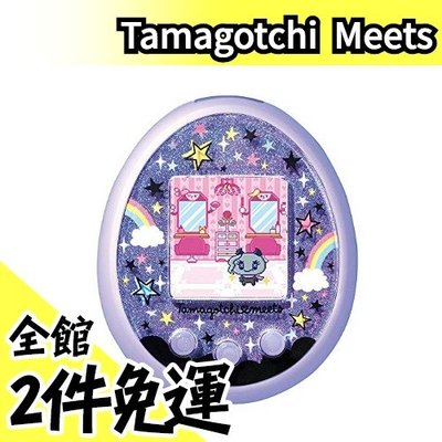 【Tamagotchi Meets】空...