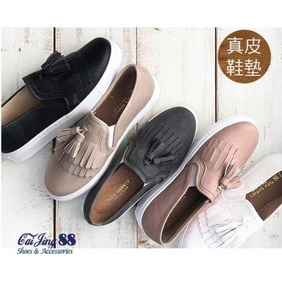 現貨+預購_懶人鞋_1BD18 流蘇感休閒鞋 白/黑/粉/杏/灰【采靚鞋包精品】