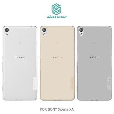 高雄【MIKO手機館】NILLKIN SONY Xperia XA 本色TPU軟套 果凍套 手機背殼 清水套(YF5)