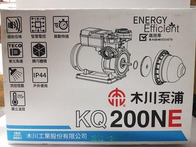 ⋑小揚五金批發⋐  2019 8月 KQ200NE新包裝  東元 電子式 =高效恆= 加壓馬達 KQ200 KQ200N
