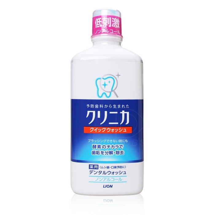 日本獅王 固齒佳酵素漱口水 450ml【DDBS】木糖醇 /無酒精