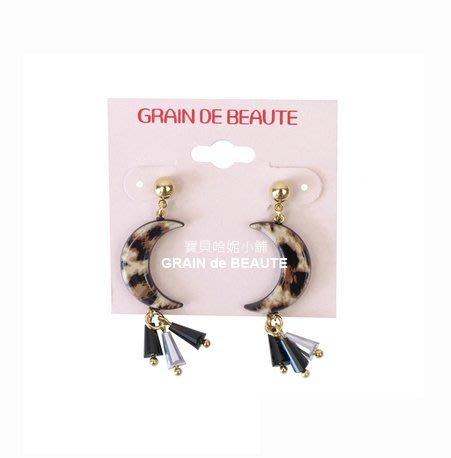 BHJ647-法國品牌Grain de Beaute 漂亮月亮流蘇抗過敏耳釘 耳環【韓國製】Aznavour