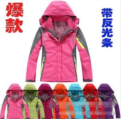 女款滑雪服  GORE TEX 防潑水透氣三合一雙件套 防寒滑雪戶外反光安全登山服 大碼