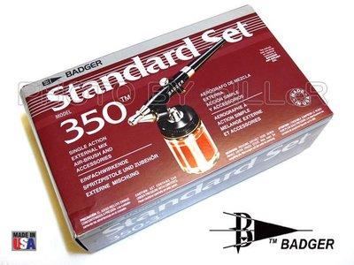 【米勒線上購物】噴漆筆 美國 BADGER 350系列 經濟豪華型 美工噴漆筆