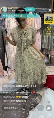 韓國夏天新款 可愛胸前蝴蝶結碎花洋裝公主
