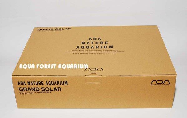 ◎ 水族之森 ◎  日本  ADA  Grand Solar I  燈具   NAMH-150W / NA Lamp 36W Twin ×2