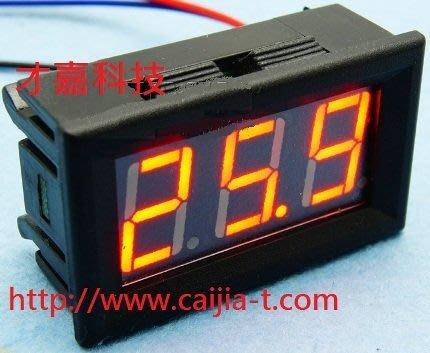 三線0V~100V DC 直流   紅黃藍綠   超小型 高精度數字電壓表帶外殼電壓監控