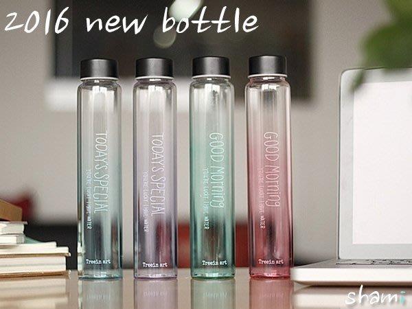 【V5351】韓國 日系 漸層清新 玻璃杯 隨身瓶 星巴克 My bottle Starbucks 果汁杯 咖啡杯 水瓶