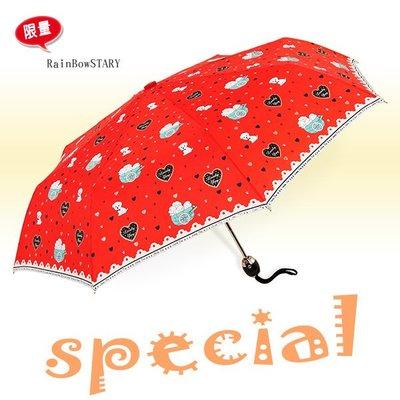 【洋傘職人】LovelY-A款-自動傘 (鮮豔紅) / 防風傘抗UV傘雨傘洋傘陽傘折傘摺疊傘
