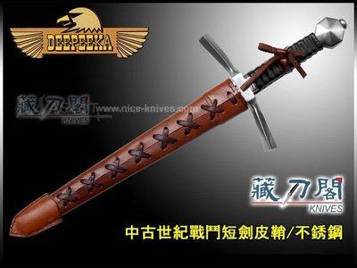 《藏刀閣》Deepeeka Swords-中古世紀戰鬥短劍