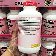 【MAXX美國代購】美國直郵  Kirkland柯克蘭D3維生素D3鈣片成人中老年人補鈣 500粒