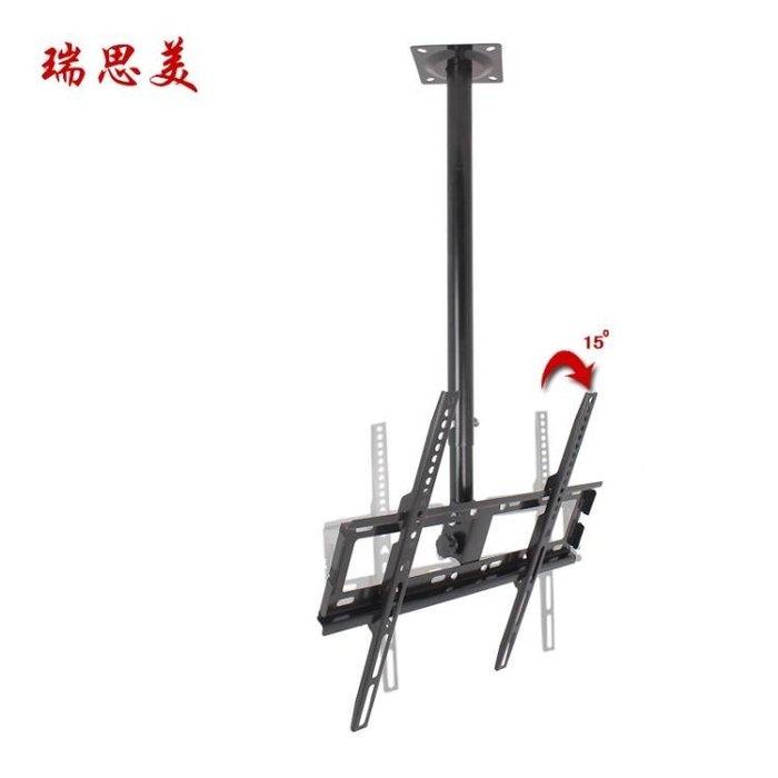 電視架 液晶電視機吊架/天花板吊架伸縮旋轉【直出zg】