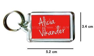 〈可來圖訂做-鑰匙圈〉Alicia Vikander 艾莉西亞薇坎德 壓克力雙面鑰匙圈 (可當吊飾)