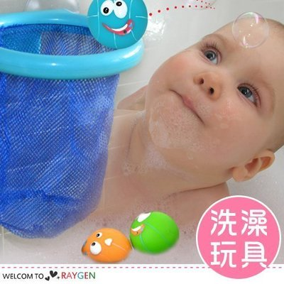 八號倉庫  兒童趣味投籃洗澡玩具 戲水【2X990Z457】