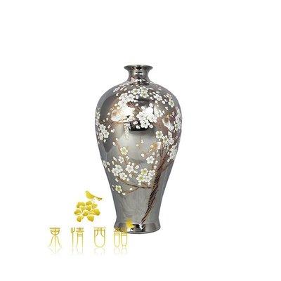 【芮洛蔓 La Romance】東情西韻系列梅花鍍銀梅瓶 / 擺飾