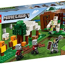 Lego Minecraft 21159 The Pillager Outpost - 全新 (注意內文/交收地點及時間)