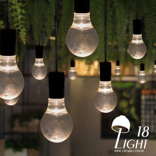 【 18 LIGHT 】  百搭單品  Prototype  [ 原型燈泡吊燈 ]