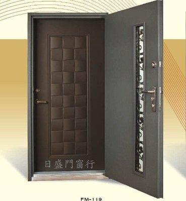 ☎日盛門窗行✦壓花雙玄關門組119✦兩年保固✦日本進口鋼板✦防盜門 鍛造門 防火門 金屬門 白鐵門 大門