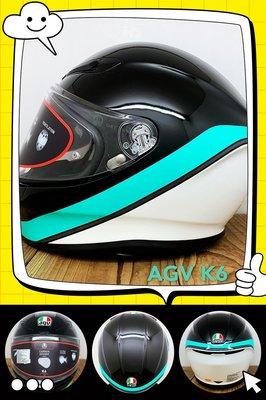 武川家族 義大利進口帽 AGV K6系列 MINIMAL 黑/白/綠S 全罩安全帽 碳纖複合(中A-9-6)