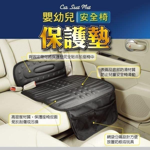 【優洛帕精品-汽車用品】3D 嬰幼兒安全椅/兒童安全帶增高座墊 座椅保護墊 2392