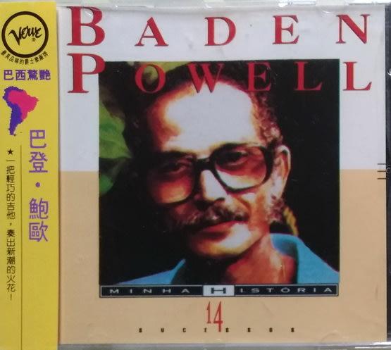 《絕版專賣》Baden Powell 巴登鮑歐 / Minna Historia (德版.半銀圈.側標完整)