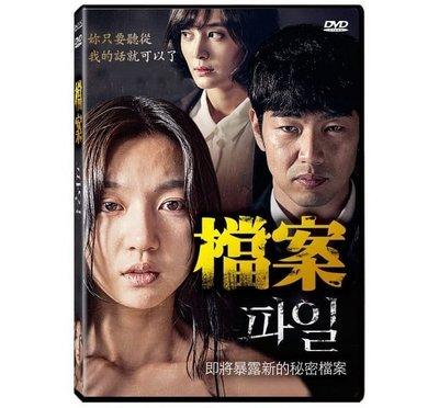 <<影音風暴>>(全新電影2011)檔案  DVD 全92分鐘(下標即賣)48