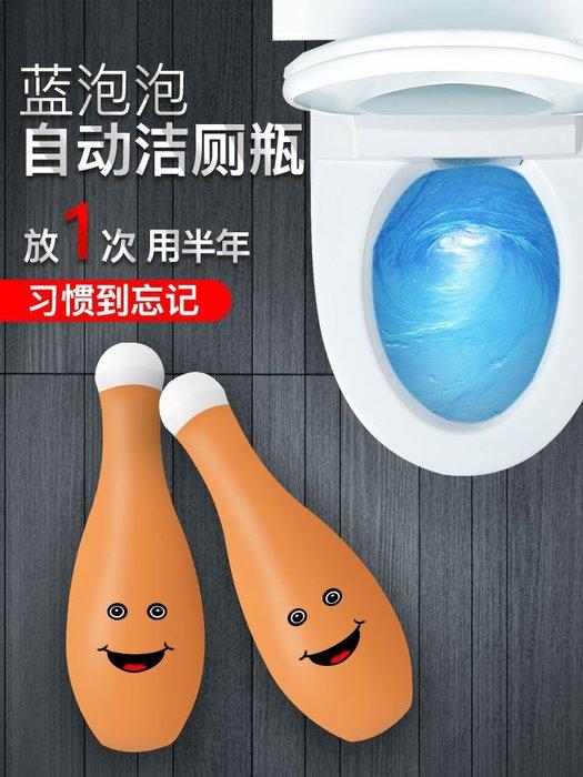 奇奇店-藍泡泡潔廁靈潔廁寶馬桶清潔劑衛生間廁所除臭去異味清香型實惠裝#疏通 #除臭 #養護