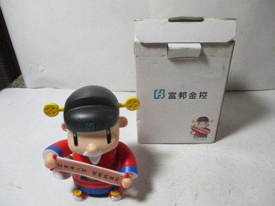 《瑋哥童趣屋》富邦金控 財神爺 公仔娃娃~(尺寸高約:10 cm)