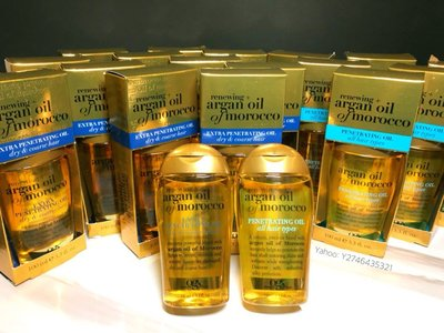 OGX Renewing Moroccan Argan Oil Extra Penetrating Oil摩洛哥優油髮油