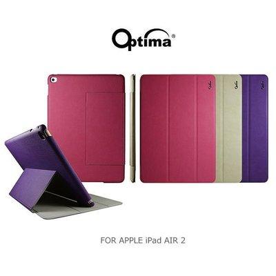 --庫米--Optima APPLE iPad MINI 1/2/3 纖柔系列多角度側掀保護套 可立皮套 保護殼 保護套