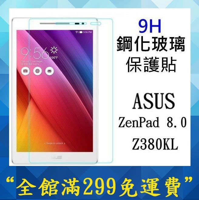 9H平板鋼化玻璃 ASUS Zenpad Z380KNL Z380M Z300M Z301ML Z301MFL 保護貼