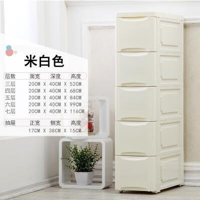 『格倫雅』20-30cm夾縫收納櫃抽屜式塑膠廚房縫隙儲物櫃衛生間整理櫃置物架^32394