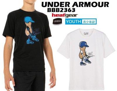 日本 UA  青少年款棒球短袖排汗衫 怒折球棒棒球短T 運動上衣T恤 UNDER ARMOUR 童裝 練習衣 YOUTH