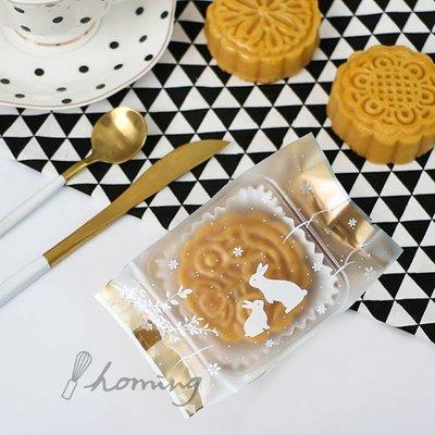 【homing】(50g適用)金色小兔子霧面立體折邊烘焙西點甜點餅乾包裝袋/蛋黃酥包裝/月餅包裝/月餅袋/蛋黃酥/烘焙袋