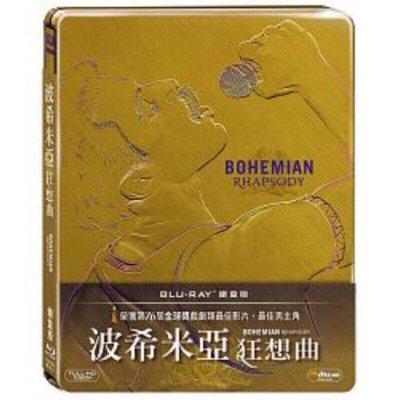 奧斯卡影展/波希米亞狂想曲 鐵盒版 (藍光BD) Bohemian Rhapsody Steelbook現貨【樂彼家居】JNHDOWIR