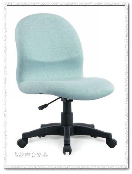 《工廠直營》{高雄OA辦公家具}MS-03辦公椅&職員椅&A級成型泡棉辦公椅&OA屏風(高雄市區免運費)