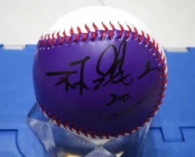 棒球天地---林琨笙 簽名全新明星賽球.字跡漂亮..義大犀牛..富邦悍將