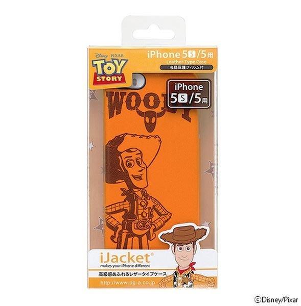 尼德斯Nydus~* 日本限定 正版 迪士尼 Disney 手機殼 保護殼 玩具總動員 Toy Story 胡迪 iPhone5 5S