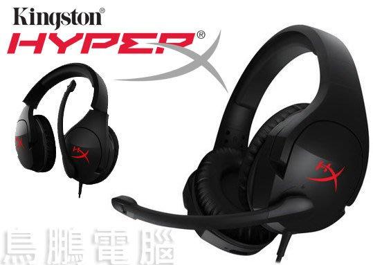 【鳥鵬電腦】Kingston 金士頓 HX-HSCS-BK/AS 黑 HyperX Cloud Stinger 電競耳機