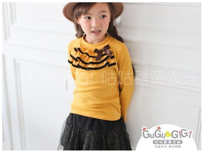 【RG5090122】秋冬款~3層蛋糕領細點點滿版銘黃色上衣$88