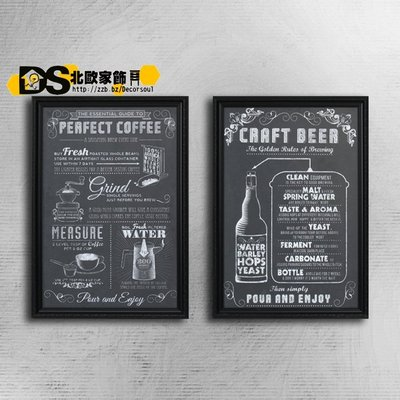 DS北歐家飾§ loft工業風 啤酒吧音樂餐廳壁掛畫 相框裝飾掛飾 復古仿舊美式鄉村風質感星巴克咖啡廳裝潢設計黑板畫組