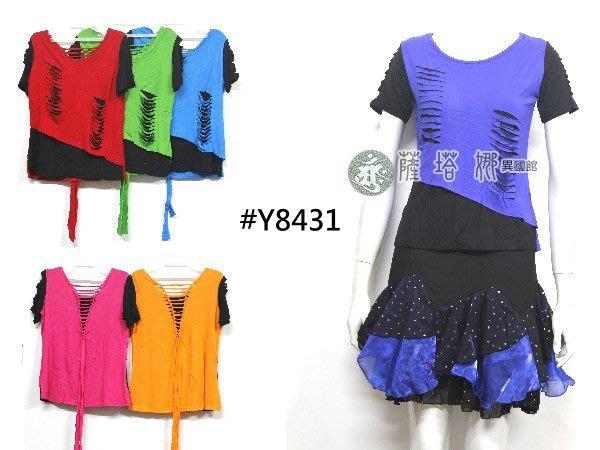 &~薩瓦拉 :大尺碼可_多色(紅/綠/土藍缺)_Y8431_黑配色前刮破後麻花編彈性棉上衣