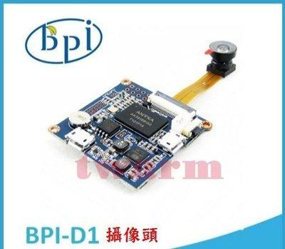 《德源科技》r)(現貨)香蕉派 banana pi D1(BPI-D1)專用攝像頭 camera 160度廣角