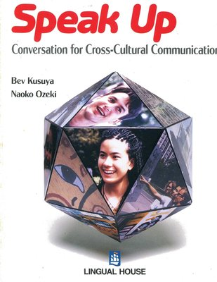 Speak Up: Conversation for Cross-Cultural Communication  96頁